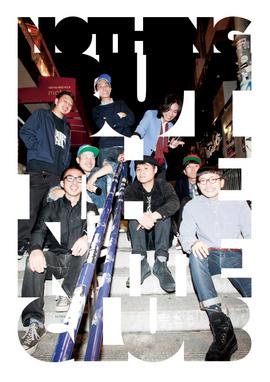 2013.03.05.Tue 渋谷 Organ Bar