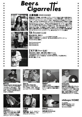2012.07.06.Fri 渋谷 HOME
