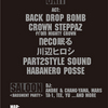 2012.10.05.Fri 代官山 UNIT & SALOON
