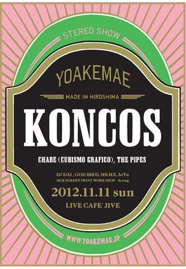 2012.11.11.Sun 広島 LIVE Cafe' JIVE