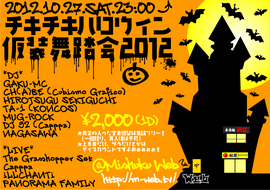 2012.10.27.Sat 三宿 Web