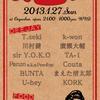 2013.01.27.Sun 渋谷 Organ Bar