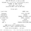 2013.02.03.Sun 渋谷 Lush+HOME