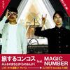 2013.02.01.Fri 長野 music&bar FAME