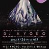 2013.04.26.Fri 代官山 Air