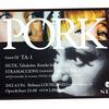 2013.04.05.Fri 渋谷 LOUNGE NEO