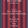 2013.05.10.Fri 福島 郡山 DJ Bar Dooz