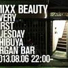 2013.08.06.Tue 渋谷 Organ Bar