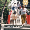 2013.09.04.Wed 宮城 松島 松華堂菓子店