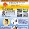 2013.10.11.Fri 札幌 かでるホール