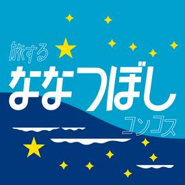 2013.12.16.Mon 宮崎 LIFE TIME