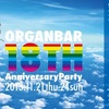 2013.11.21.Thu 渋谷 Organ Bar