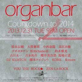 2013.12.31.Tue 渋谷 Organ Bar