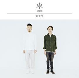 2014.02.23.Sun 北海道 帯広 Studio Rest