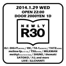2014.01.29.Wed 渋谷 Organ Bar