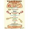 2014.02.03.Mon 渋谷 HOME & ウーピーゴールドバーガー