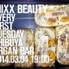 2014.03.04.Tue 渋谷 Organ Bar