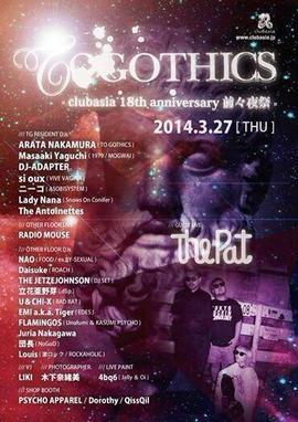 2014.03.27.Thu 渋谷 clubasia
