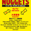 2014.04.15.Tue 渋谷 clubasia