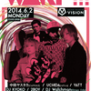 2014.06.02.Mon 渋谷 SOUND MUSEUM VISION