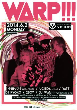 2014.06.02.Mon 渋谷 SOUND MUSEUM VISION
