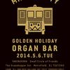 2014.05.06.Tue 渋谷 Organ Bar