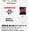 2014.06.14.Sat 宮崎 ぱーく