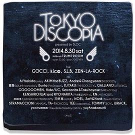 2014.08.30.Sat 東京 渋谷 TRUMP ROOM