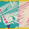 2014.08.27.Wed 東京 渋谷 Organ Bar