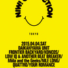 2015.04.04.Sat 東京 代官山 UNIT