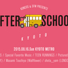 AFTER SCHOOL KYOTO