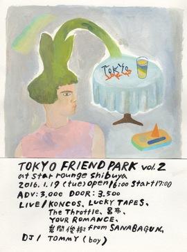 2016.01.19.Tue 東京 渋谷 STAR LOUNGE