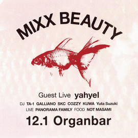 2015.12.01.Tue 東京 渋谷 Organ Bar