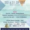 2016.01.09.Sat 東京 新木場 STUDIO COAST