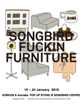 2016.01.15.Fri - 24.Sun 京都 SONGBIRD COFFEE