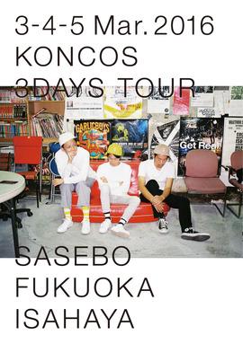 3月に九州ツアーが決定しました!