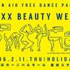 2016.02.11.Thu 大阪 なんばカーニバルモール 星空スタンド
