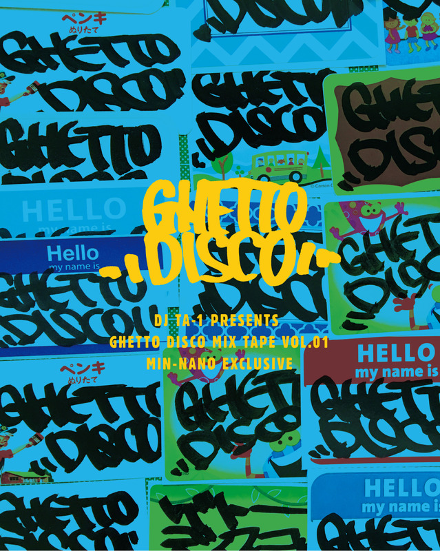 GHETTO-DISCO-FLY_02.jpg