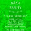 2016.04.05.Tue 東京 渋谷 Organ Bar