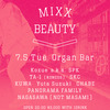 2016.07.05.Tue 東京 渋谷 Organ Bar