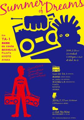 2016.07.17.Sun 岡山 club No.9
