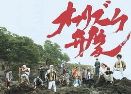 2016.08.19.Fri 東京 下北沢 GARAGE