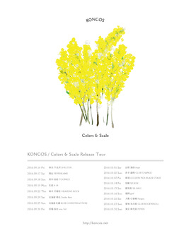 KONCOS / Colors & Scale Release Tour