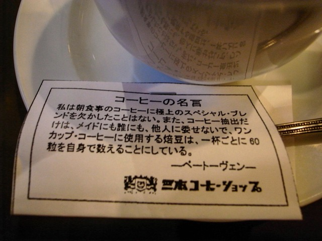 nagano_image1.JPG