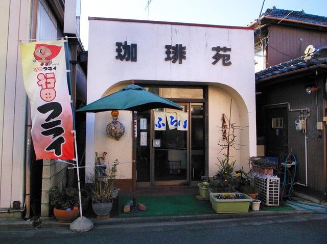 saitama_image1.JPG