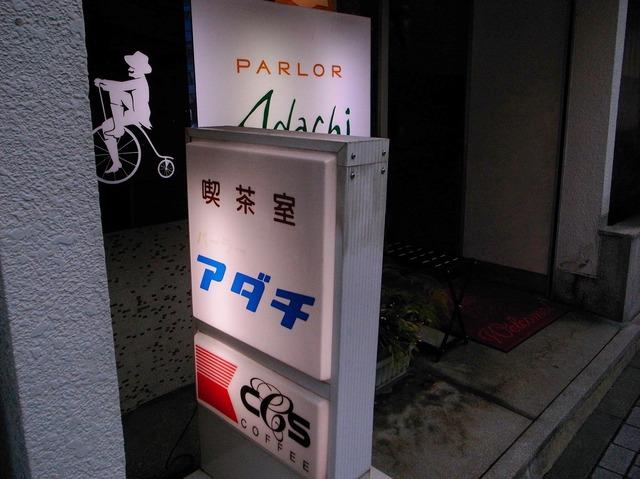 yokkaichi_image1.JPG