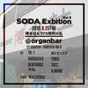 2016.08.25.Thu 東京 渋谷 Organ Bar