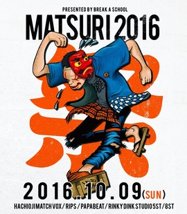 2016.10.09.Sun 八王子 MATCH VOX / RIPS / PAPABEAT / RINKY DINK STUDIO 5st/8st-