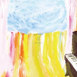 KONCOS / Parallel World, Tsuki Matsu Shimamade (grooveman Spot Remix)