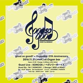 2016.11.21.Mon 東京 渋谷 Organ Bar